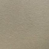 Алькантара 0011/1 листовая 82x56 см