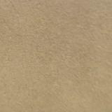 Алькантара 0095 узкая 80-100 см